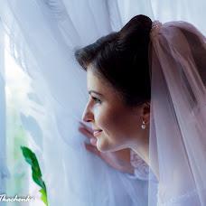 Wedding photographer Oleg Tkachenko (Olegbmw). Photo of 26.11.2015
