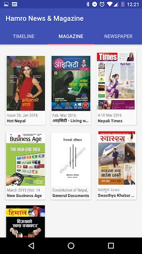 Hamro News and Magazines