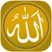 Download Muslim Athan Quran & Salat APK