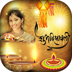 Happy Diwali Photo Frame -Diwali Photo Editor 2017