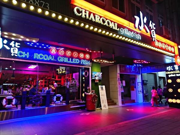 水貨烤魚火鍋,喜歡吃麻辣鍋的朋友一定要來試試-台北小巨蛋夢幻店