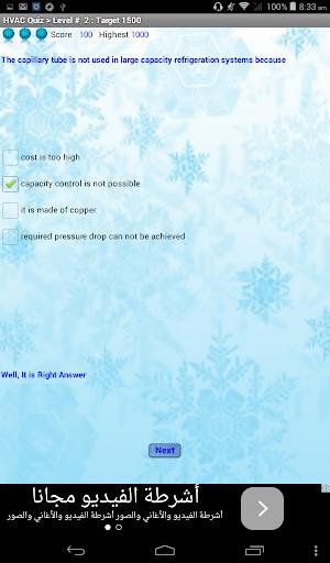 HVAC Quiz modavailable screenshots 8