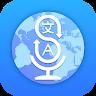 download Translator--Language Translate & Communicate apk
