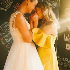 Wedding photographer Maksim Rogulkin (MaximRogulkin). Photo of 04.07.2016