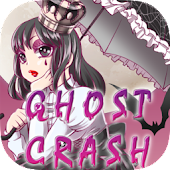 GhostCrash refreshing! Horror puzzle game