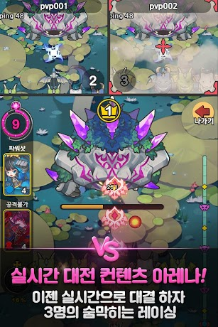 DragonFlight for Kakao screenshot for Android