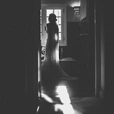 Wedding photographer Julieta Sartori (julietasartori). Photo of 06.03.2018