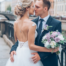 Wedding photographer Kseniya Pavlenko (ksenyafhoto). Photo of 30.07.2018