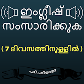 Malayalam to English Speaking