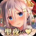 ファルキューレの紋章 【美少女育成×萌えゲームRPG】 download