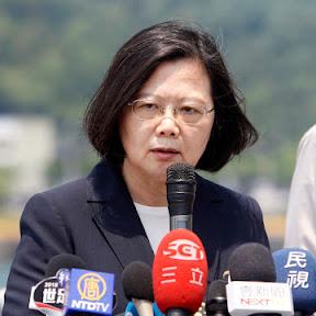 台湾の蔡英文総統、「出来る限り支援をする」 日本語での表明と安倍首相の投稿をリツイートで感動広がる