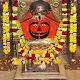 राजस्थान का सालासर बालाजी मंदिर APK