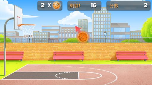 籃球投籃王