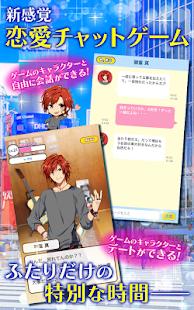 あやかし恋詩(れんが) 無料の女性向け恋愛ゲーム・乙女ゲーム - náhled