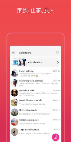 GroupCal-共有カレンダーのおすすめ画像3