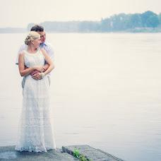 Wedding photographer Anna Podoynikova (illian). Photo of 09.05.2016