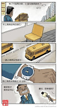 Photo: 漫画沉石:这就是幸福