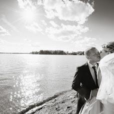 Wedding photographer Evgeniy Timoschenko (667smiley). Photo of 17.07.2017