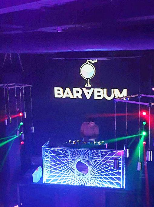 Барабум в Екатеринбурге