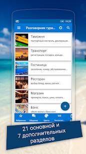 Russian – English phrasebook LITE MOD (Unlocked) 1