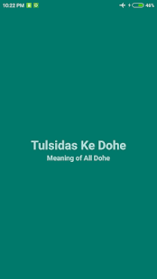 Tulsidas Ke Dohe- screenshot thumbnail