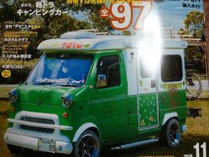 ミラ L250Vのカスタム事例画像 Takao 11/6に携帯壊れて再アカウントさんの2020年03月01日02:08の投稿