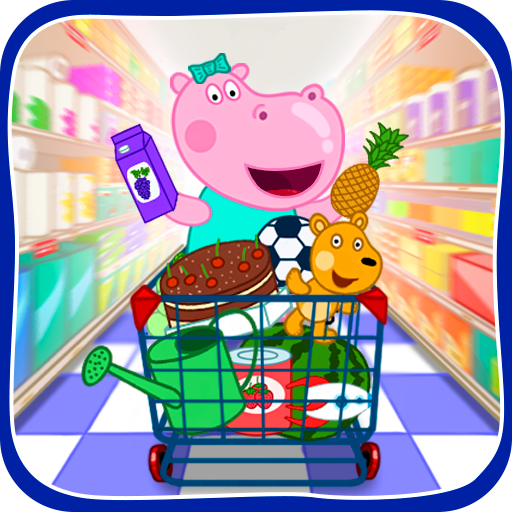 Supermarket: Shopping Games (game)