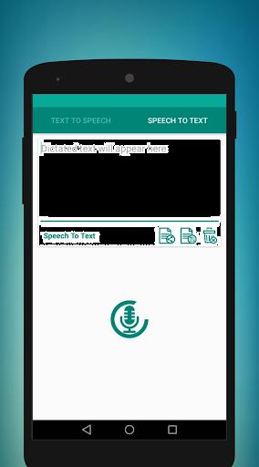 中文文本到演讲 - 演讲到文本 screenshot 1