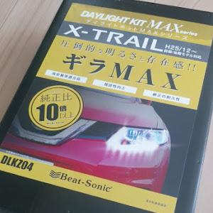 エクストレイル NT32のカスタム事例画像 blue-off.comさんの2021年06月17日21:54の投稿