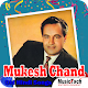 Download Mukesh Hit Songs For PC Windows and Mac