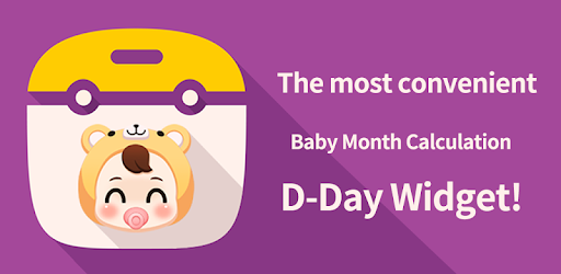 Baby D-Day Widget app (apk) free download for Android/PC/Windows screenshot