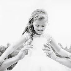 Wedding photographer Sergey Kiselev (kiselyov7). Photo of 04.12.2017