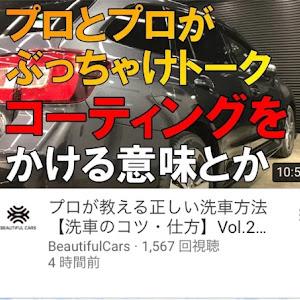 レヴォーグ  1.6 GT Eyesight (E型)のコーティングのカスタム事例画像 ともやんばるさんの2018年12月27日22:43の投稿