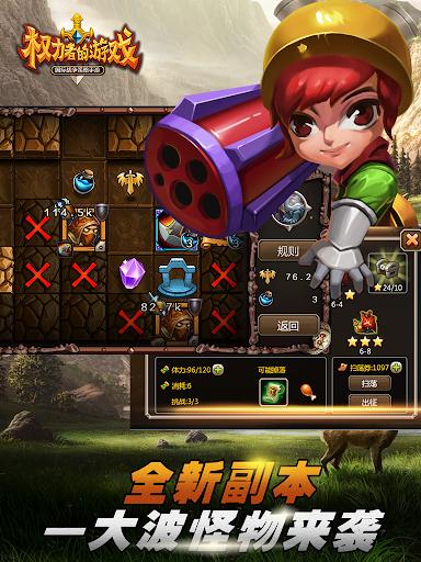 玩策略App|权力者的游戏免費|APP試玩