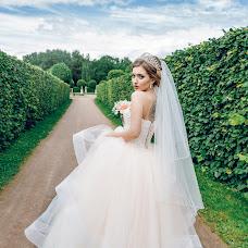 Wedding photographer Sergey Bragin (sbragin). Photo of 18.11.2018