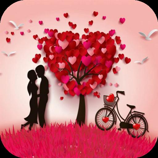 Daily Romantic LOVE Quotes