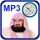 Sudais Quran MP3