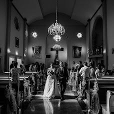 Wedding photographer Tomasz Mosiądz (VintageArtStudio). Photo of 22.07.2018