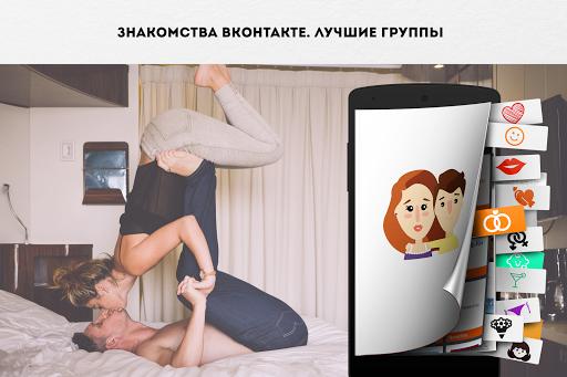 Znakomstva datant ru Comment exacte est un scan de datation à 8 semaines