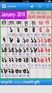 Calendar 2018 (English,Bangla,Arabic) - náhled