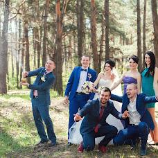 Wedding photographer Alisa Plaksina (aliso4ka15). Photo of 11.08.2017