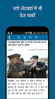 Screenshot of Hindi News-India Dainik Jagran