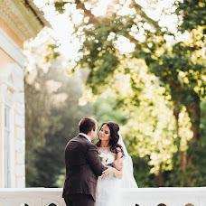 Wedding photographer Elena Giska (ElenaGiska). Photo of 20.09.2018
