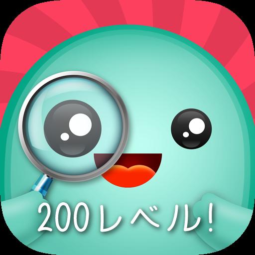 解謎App|まちがい探し! LOGO-3C達人阿輝的APP