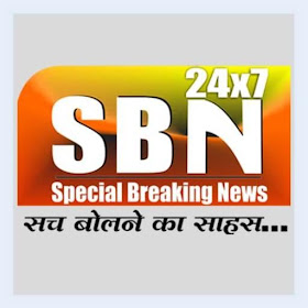 Special Breaking News