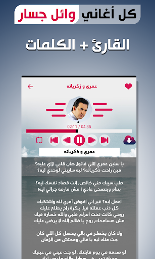 music reda taliani babini mp3 gratuit