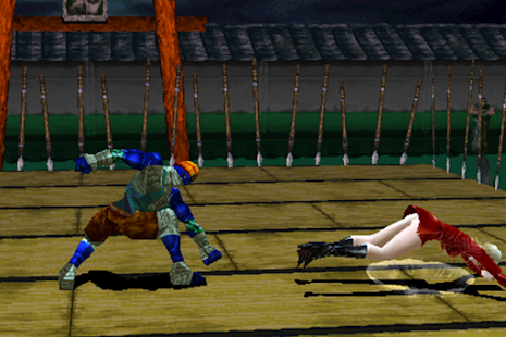 New Bloody Roar Hint - náhled