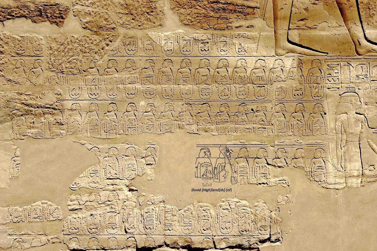 Highlands of David (Name Ring on Wall at Amun Re Temple, Karnak)