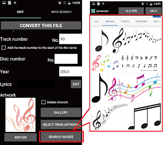 TK Music Tag Editor screenshot 4