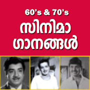 Malayalam Old Melody Songs